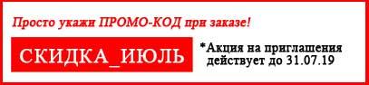 Приглашение для иностранца в Россию – где оформить приглашение в СПб