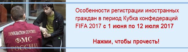 Оформление приглашений для иностранцев в Россию; где и как ...